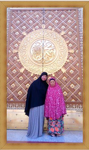 Pintu Abu Bakar
