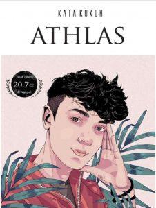 Novel Athlas