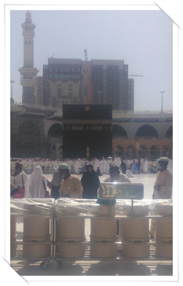 Ka'bah Makkah
