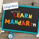 Belajar Mandarin di LingoAce