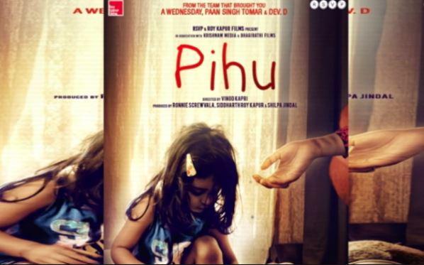 Film Pihu