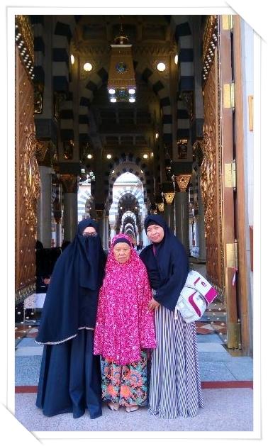 Abu bakar Gate Madinnah