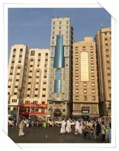 Hotel Marsha Makkah